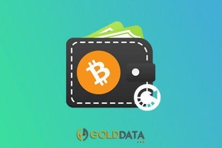 Bitcoin Cüzdan Kurtarma